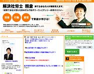 熊倉智光のブログ