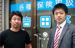 熊倉智光と株式会社ハピネスライフ 代表取締役 吉田正亥さん